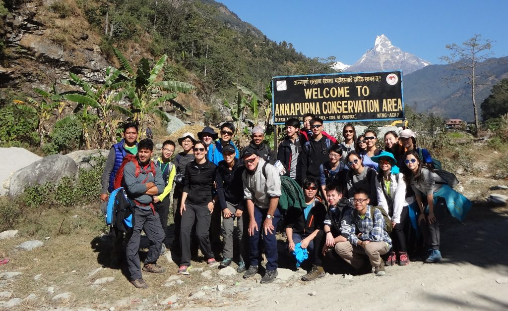 Annapurna Conservation Area Entry Point