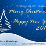 Merry Christmas & Happy New Year 2010