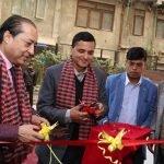 Chhaya Center Formally Inaugurated
