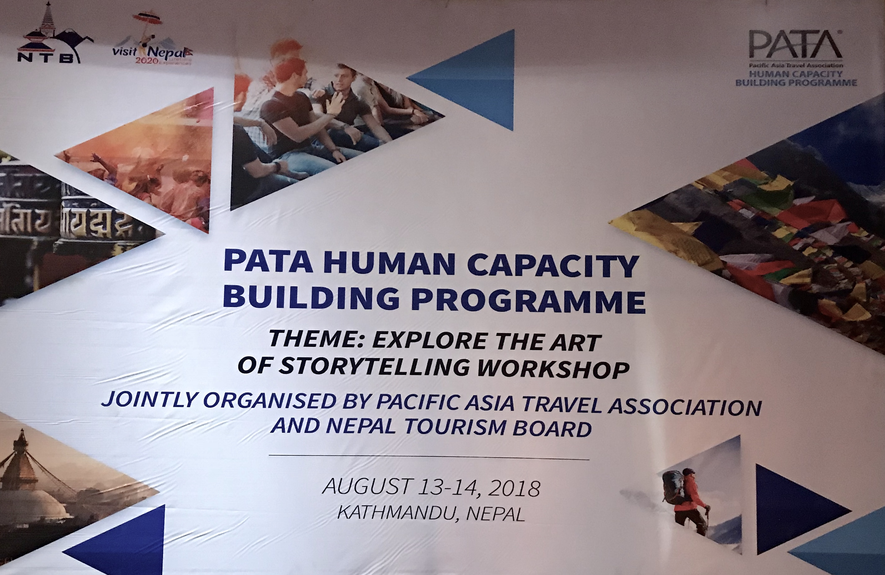 Human Capacity Building Program