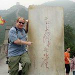 A Lifetime Experience – Across Beijing-Lhasa-KTM
