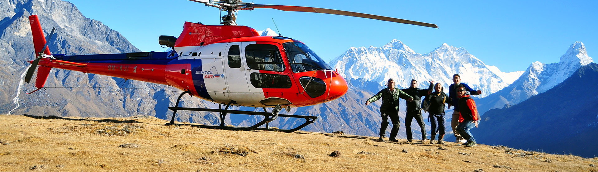 Heli Tour Photo Gallery