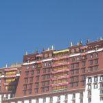 Tibet Overland Tour.
