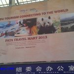 Explore Himalaya participates PATA Trade Mart Chengdu 2013